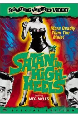 Satan in High Heels DVD Cover Art