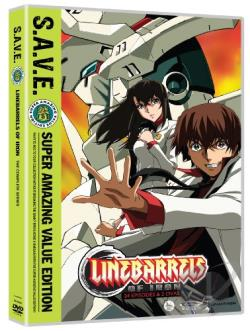 Linebarrels of Iron - The Complete Series & 2 OVAs DVD Cover Art