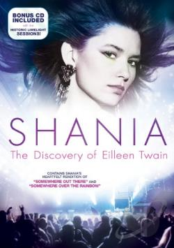 Shania: The Discovery of Eilleen Twain DVD Cover Art