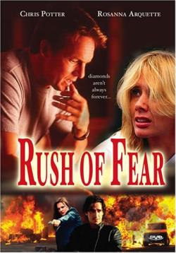 Rush Of Fear DVD Cover Art