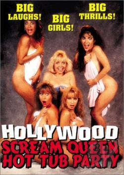 Hollywood Scream Queen Hot Tub Party DVD Cover Art