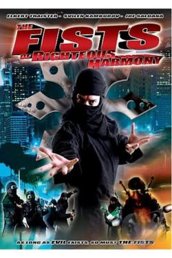 Fists of Righteous Harmony DVD Cover Art