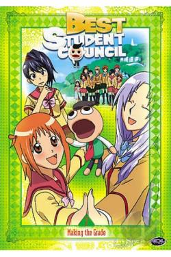 Best Student Council - Vol. 2: Making the Grade DVD Cover Art