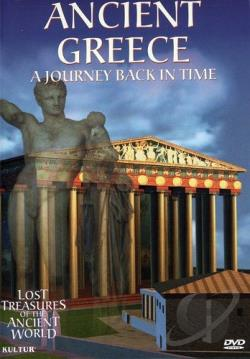 Lost Treasures of the Ancient World: Ancient Greece DVD Cover Art