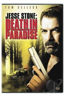 Jesse Stone - Death in Paradise DVD Cover Art