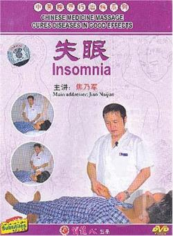 Insomnia DVD Cover Art