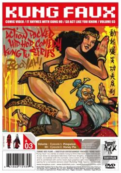 Kung Faux - Volume 3 DVD Cover Art