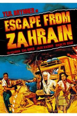 Escape from Zahrain DVD Cover Art