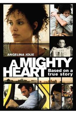 Mighty Heart DVD Cover Art