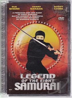 Legend of the Eight Samurai DVD Cover Art
