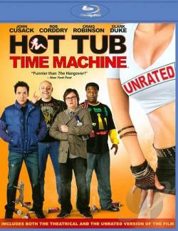 Hot Tub Time Machine BRAY Cover Art
