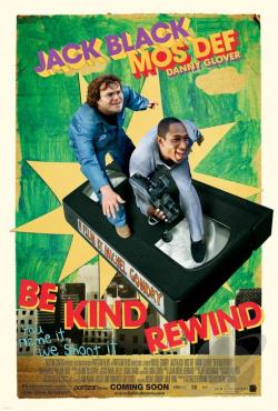 Be Kind Rewind DVD Cover Art