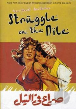 Struggle On The Nile DVD Cover Art