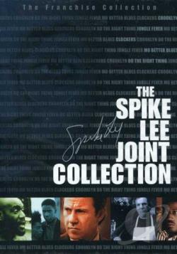 Spike Lee Joint Collection DVD Cover Art
