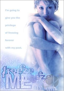 Freeze Me DVD Cover Art