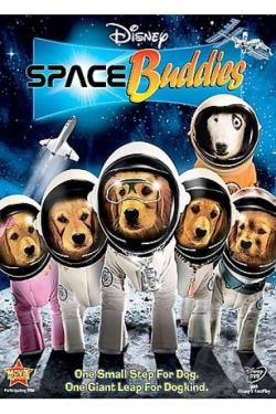 Space Buddies DVD Cover Art
