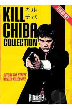 Kill Chiba Collection DVD Cover Art