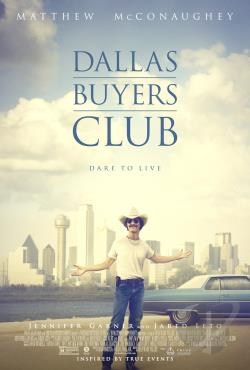 Dallas Buyers Club DVD Cover Art