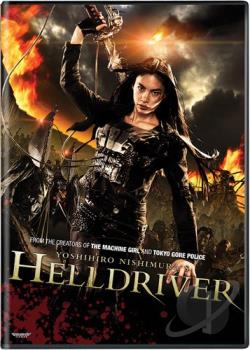 Helldriver DVD Cover Art