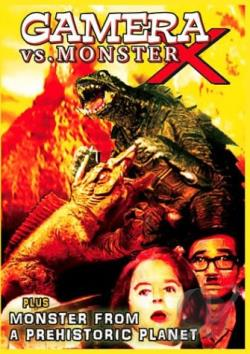 Gamera vs. Monster X/Monster From A Prehistoric Planet DVD Cover Art