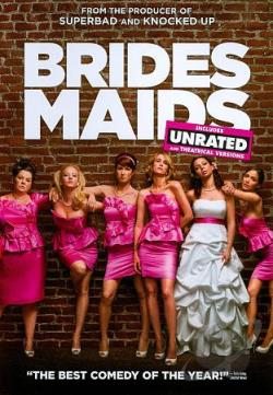 Bridesmaids DVD Cover Art