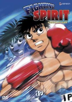 Fighting Spirit - Vol. 13: Youth of Fire DVD Cover Art