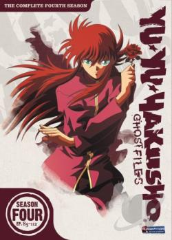 Yu Yu Hakusho - Season 4 DVD Cover Art