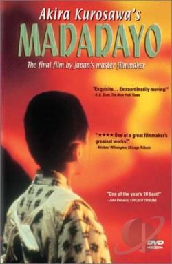 Madadayo DVD Cover Art