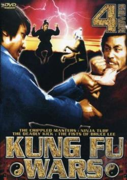 Kung Fu Wars - 4 Movie DVD Set: The Crippled Masters / Ninja Turf / The Deadly Kick / The Fists of Bruce Lee DVD Cover Art