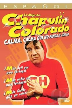 Lo Mejor del Chapulin Colorado - Vol. 7 DVD Cover Art