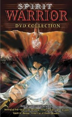Spirit Warrior - The Collection DVD Cover Art