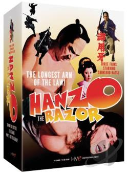 Hanzo: The Razor 3 Disc Box Set DVD Cover Art