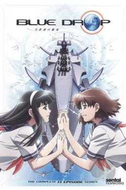 Blue Drop - The Complete Collection DVD Cover Art