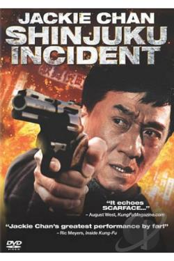 Shinjuku Incident DVD Cover Art