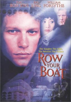 Row Your Boat DVD Cover Art