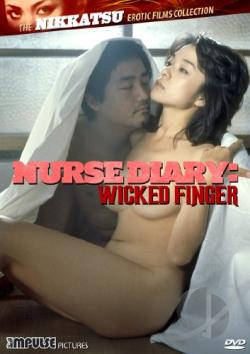 Nurse Diary: Wicked Finger DVD Cover Art