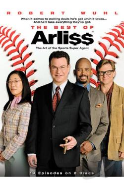 Arliss - The Best of Arliss Vol. 1 DVD Cover Art