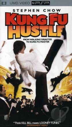 Kung Fu Hustle UMD Cover Art