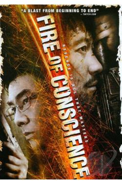Fire of Conscience DVD Cover Art