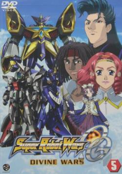 Super Robot Wars: Og - Divine Wars - Vol. 5 DVD Cover Art