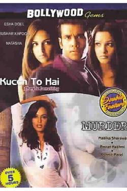 Kucch to Hai/Murder DVD Cover Art