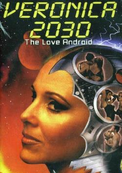 Veronica 2030 DVD Cover Art