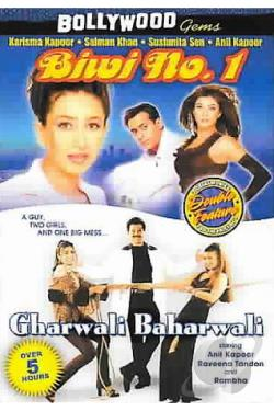 Biwi no.1/Gharwali DVD Cover Art