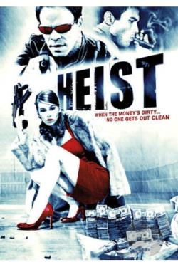 Heist DVD Cover Art