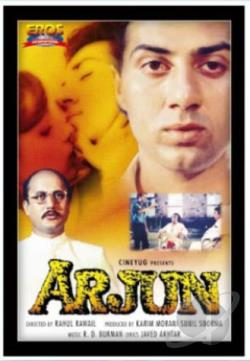Arjun DVD Cover Art