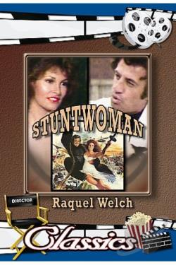 Stuntwoman DVD Cover Art