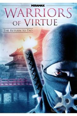 Warriors of Virtue 2: The Return to Tao DVD Cover Art