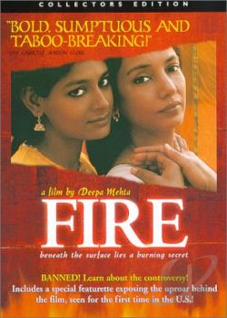 Fire DVD Cover Art