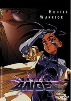 Battle Angel DVD Cover Art