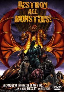 Destroy All Monsters DVD Cover Art